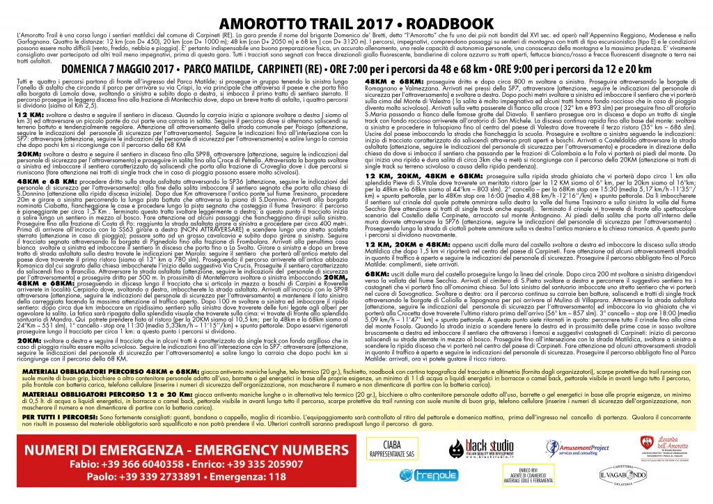 roadbook-20172